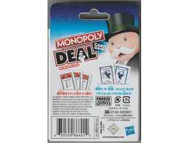 モノポリー・ディール・カードゲームの画像