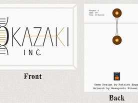 岡崎の画像
