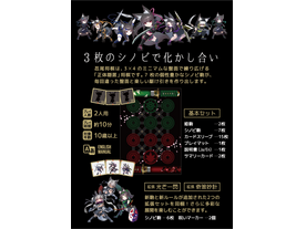 忍尾将棋 新装版の画像