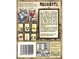 ベルラッティの画像