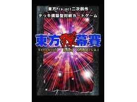 東方弾幕賽(TOUHOU DAN MAKUSAI)
