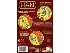 ハン / 漢の画像
