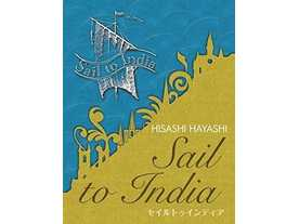 セイル・トゥ・インディアの画像
