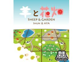 羊と花畑の画像
