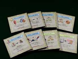 コンコルディア:8 フォーラムカード ミニ拡張の画像