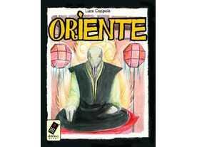 オリエンテ(Oriente)