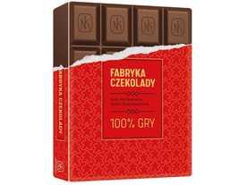 チョコレート工場の画像