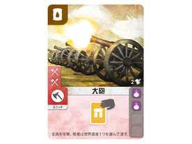 鋼鉄と火薬の画像