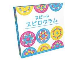 スピード・スピログラム(Magic Mandala)