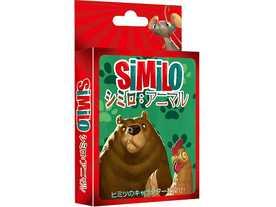 シミロ:アニマルの画像