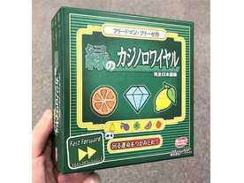 緑のカジノロワイヤルの画像