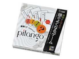 ピタンゴ(pitango)
