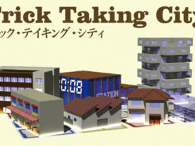トリック・テイキング・シティの画像