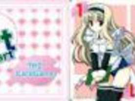 ハート・トゥ・ハート カードゲームの画像