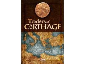 カルタゴの貿易商たちの画像