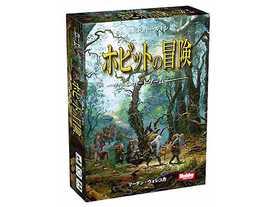 ホビットの冒険:カードゲーム(The Hobbit Card Game)