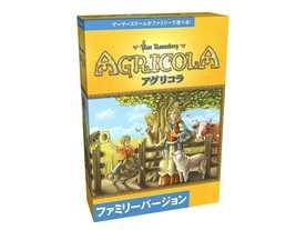 アグリコラ:ファミリーバージョンの画像