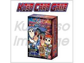 ポプテピピッククソカードゲーム(Pop Team Epic KUSO Card Game)