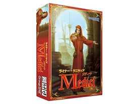 メディチ(Medici)