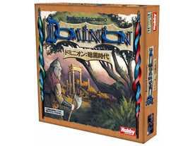 ドミニオン:暗黒時代(Dominion: Dark Ages)