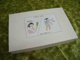 るりるりゲームズ トリテセット Vol.6の画像