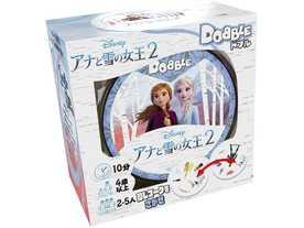ドブル:アナと雪の女王2の画像