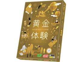 ゴールドエクスペリエンス~黄金体験~(Gold Experience - Ougon Taiken)