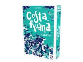 コスタ・ルアナの画像