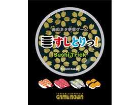 すしとりっ!(Sushi-Trick)