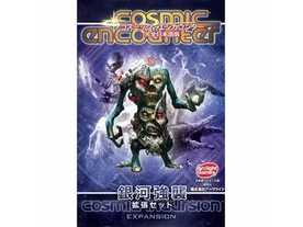 コズミック・エンカウンター 銀河強襲の画像