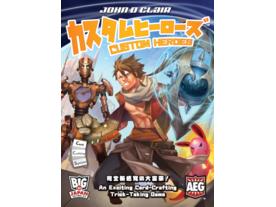 カスタムヒーローズ(Custom Heroes)