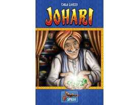 ジョハリ(Johari)
