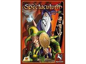 スペクタクラム(Spectaculum)