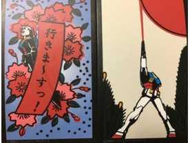 花めくり:機動戦士ガンダム の画像
