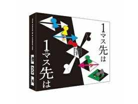 1マス先は闇(The future is a closed tile.)