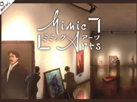 ミミックアーツ(Mimic Arts)