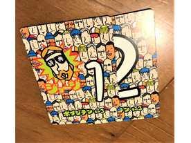 ボブジテンその3(Bob Jiten 3)