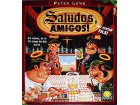 サルドス アミーゴの画像