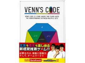 ベンズコード(VENN'S CODE)