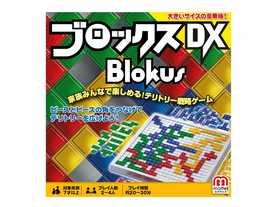 ブロックス:デラックス(blokus: deluxe)
