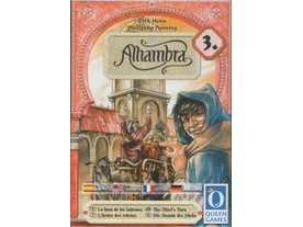 アルハンブラの宮殿:拡張3の画像
