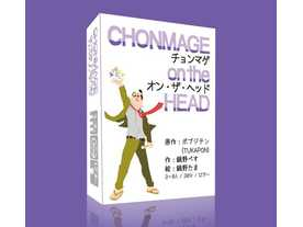 チョンマゲ・オン・ザ・ヘッド(Chonmage on the Head)