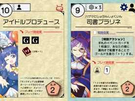 異世界ギルドマスターズ:プレミアムカードセットの画像