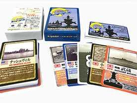 突入!?レイテ湾(The Battle for Leyte Gulf)