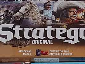 ストラテゴの画像