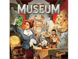 ミュージアムの画像