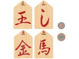 ごいた / ごいたカード / 奥能登伝承娯楽 ごいた / 天九紙牌の画像