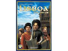 リスボン、世界への扉の画像