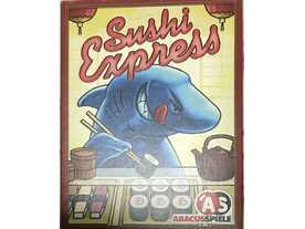 すしエクスプレス(Sushi Express)