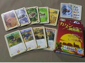 カタンの開拓者たち:カードゲーム(Struggle for Catan)